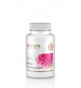 Astrum Cellulite Control / Антицеллюлит, 60 капсул
