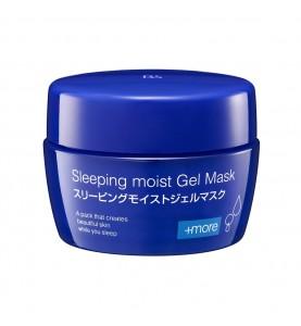 Bb Laboratories Sleeping Moist Gel Mask / Гель-маска ночная для интенсивного увлажнения, 80 г