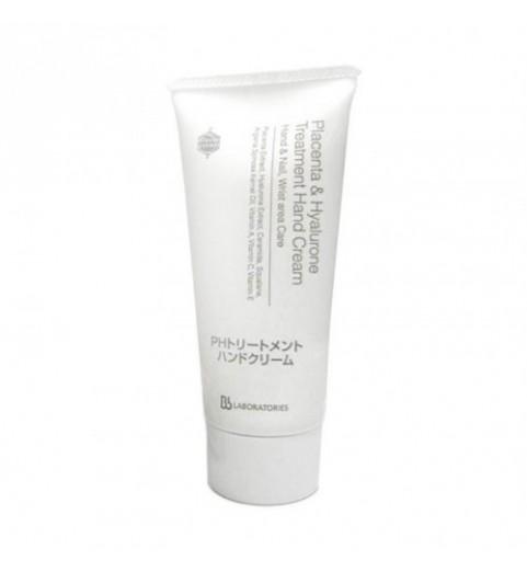 Bb Laboratories Placenta & Hyalurone Treatment Hand Cream / Крем-протектор для рук питательный плацентарно-гиалуроновый, 65 г