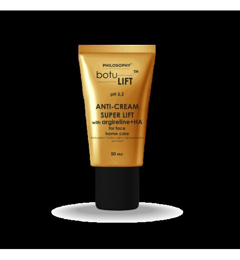 Botulift Anti-Cream Super Lift with Argireline + HA for face / Анти-крем Супер лифт с аргилерином для лица, 50 мл