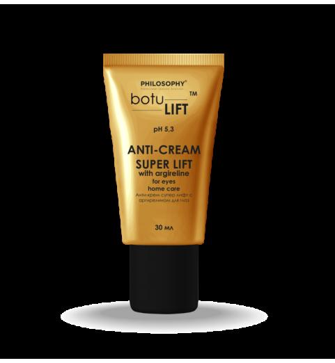 Botulift Anti-Cream Super Lift Argireline for eyes / Анти-крем Супер лифт с аргилерином для глаз, 30 мл