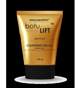 Botulift Cleansing gel + HA / Гель для умывания с гиалуроновой кислотой, 150 мл