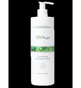 Christina (Кристина) Bio Phyto Comforting Massage Cream / Успокаивающий массажный крем (шаг 5), 500 мл