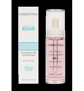 Christina (Кристина) Line Repair Theraskin + HA Concentrate / Регенерирующие увлажнающие капли с гиалуроновой кислотой «Тераскин», 30 мл
