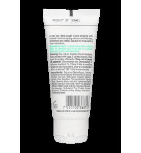 Christina (Кристина) ElastinCollagen Placental Enzyme Moisture Cream with Vitamins A, E & HA for oily and combination skin / Увлажняющий крем с витаминами А, Е и гиалуроновой кислотой для жирной и комбинированной кожи «Эластин, коллаген, плацентарный