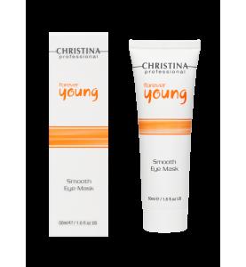 Christina (Кристина) Forever Young Smooth Eyes Mask / Маска для разглаживания кожи вокруг глаз, 50 мл