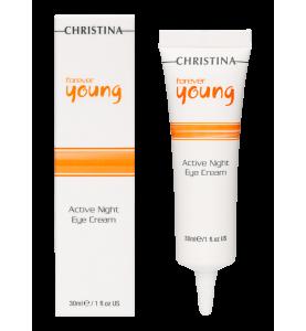 Christina (Кристина) Forever Young Active Eye Night Cream / Активный ночной крем для кожи вокруг глаз, 30 мл
