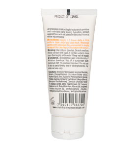Christina (Кристина) ElastinCollagen Carrot Oil Moisture Cream with Vitamins A, E & HA for dry skin / Увлажняющий крем с витаминами А, Е и гиалуроновой кислотой для сухой кожи «Эластин, коллаген, морковное масло», 60 мл