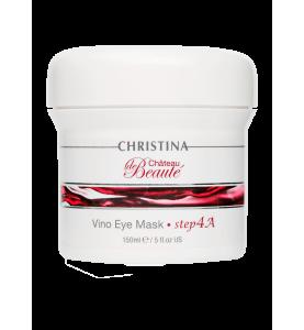 Christina (Кристина) Chateau de Beaute Vino Eye Mask / Маска для кожи вокруг глаз (шаг 4а), 150 мл