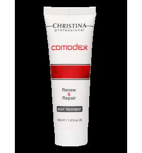 Christina (Кристина) Comodex Renew & Repair Night Treatment / Ночная обновляющая сыворотка-восстановление , 50 мл