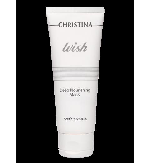 Christina (Кристина) Wish Deep Nourishing Mask / Интенсивная питательная маска, 75 мл