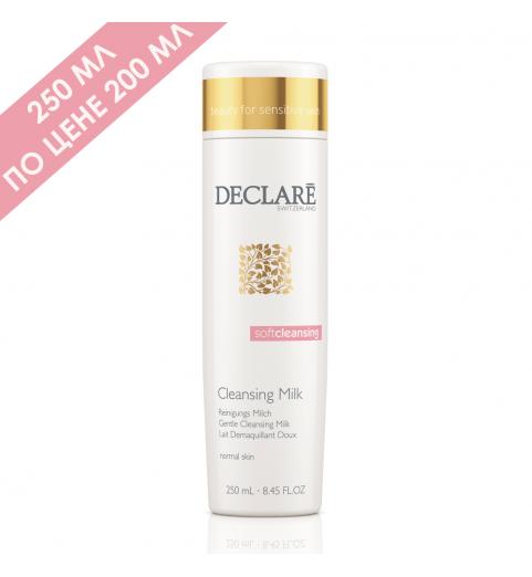 Declare (Декларе) Enriched Cleansing Milk / Очищающее молочко , 250 мл