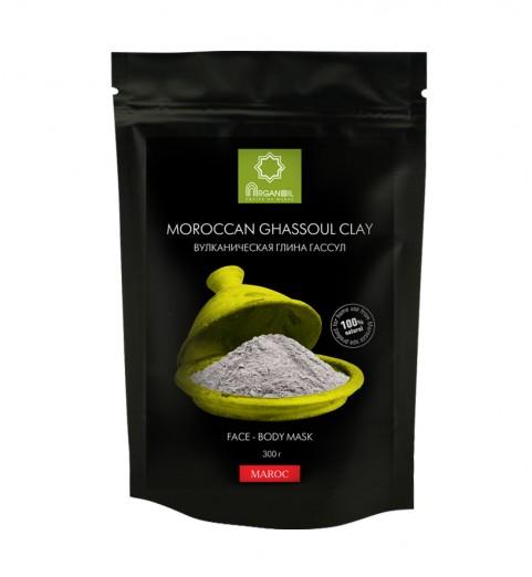 Diar Argana Ghassoul Lava Clay / Натуральная специальная глина Гассул, 300 г