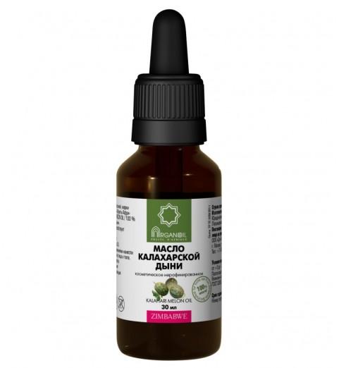 Diar Argana Kalahari Melon Oil / 100% натуральное масло Калахарской дыни косметическое, 30 мл