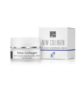 Dr. Kadir New Collagen Anti Aging Nourishing Cream For Dry Skin / Питательный крем для сухой кожи, 50 мл