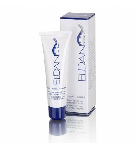 "Eldan Premium Cellular Shock Nourishing Eye Contour Cream / Крем для глазного контура ""Premium Cellular Shock"", 30 мл"