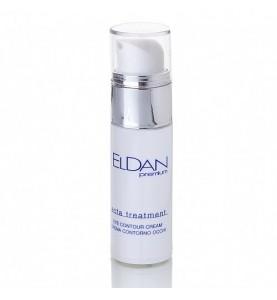 "Eldan ECTA Treatment Eye Contour Cream / Крем для глазного контура ""ECTA 40+"", 30 мл"