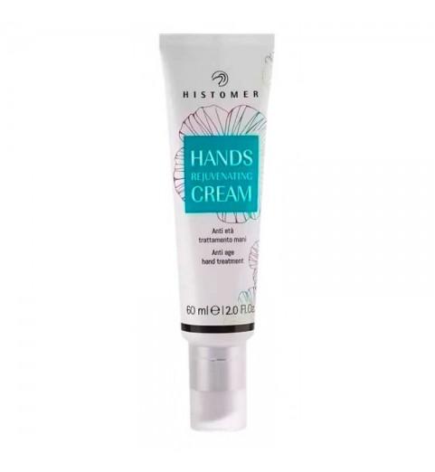 Histomer (Хистомер) Hands Rejuvenating / Крем Омоложение для рук, 60 мл