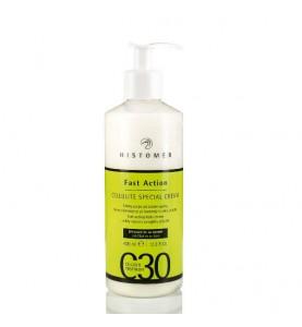 Histomer (Хистомер) C 30 Fast Action - Special Cellulite Cream / Антицеллюлитный крем моментального действия, 400 мл
