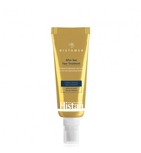 Histomer (Хистомер) Face Cream After Sun / Регенерирующий крем после загара для лица, 50 мл