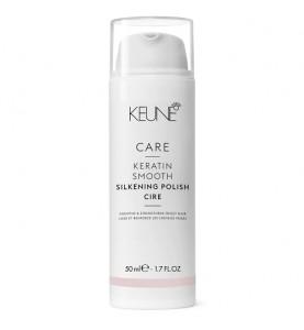 Keune Care Keratin Smooth Silk Polish / Крем Шелковый глянец с кератиновым комплексом, 50 мл