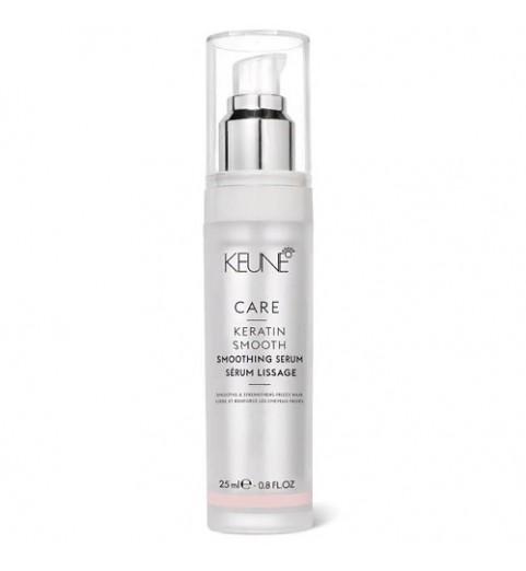 Keune Care Keratin Smooth Serum / Сыворотка для волос Кератиновый комплекс, 25 мл