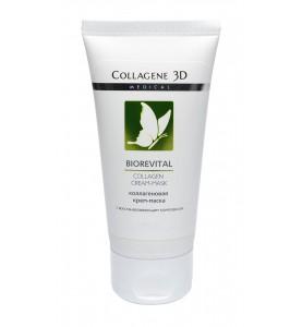 Medical Collagene 3D Biorevital / Коллагеновая крем-маска с биоревитализирующим комплексом, 50 мл