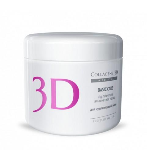 Medical Collagene 3D Basic Care / Альгинатная маска с розовой глиной, 200 гр