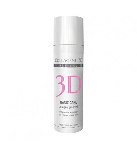 Medical Collagene 3D Basic Care / Коллагеновая гель-маска для чувствительной кожи, 30 мл