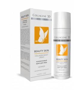 Medical Collagene 3D Beauty Skin Night / Ночной коллагеновый крем для лица с витаминным комплексом, 30 мл