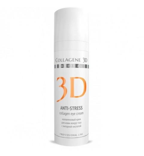 Medical Collagene 3D Anti-Stress / Крем для кожи вокруг глаз, 30 мл