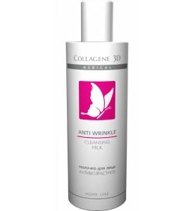 Medical Collagene 3D Anti Wrincle / Молочко для лица Антивозрастное, 250 мл