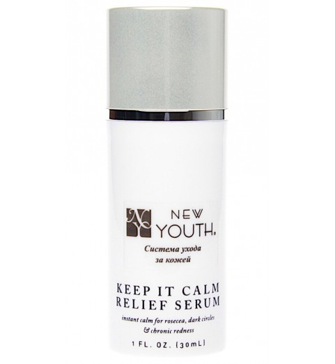 New Youth Keep It Calm Relief Serum / Сыворотка антикуперозная, 30 мл