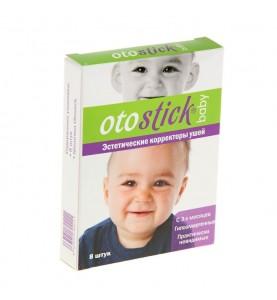 Otostick (Отостик) Эстетитеский корректор для ушей детский, 8 штук