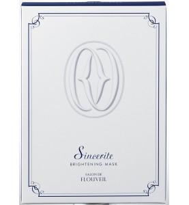 Salon de Flouveil Sincerite Brightening Mask / Осветляющая маска Синсерите, 3 шт