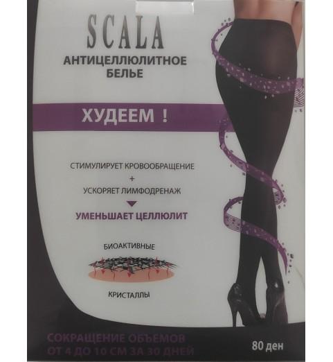 Scala Biofir / Антицеллюлитные колготки женские 80 ден, черные