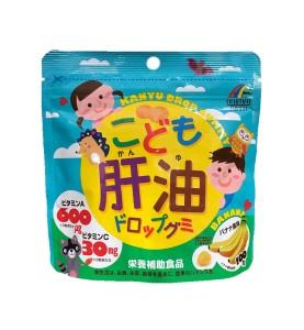 Unimat Жевательные конфеты с витаминами, 100 шт